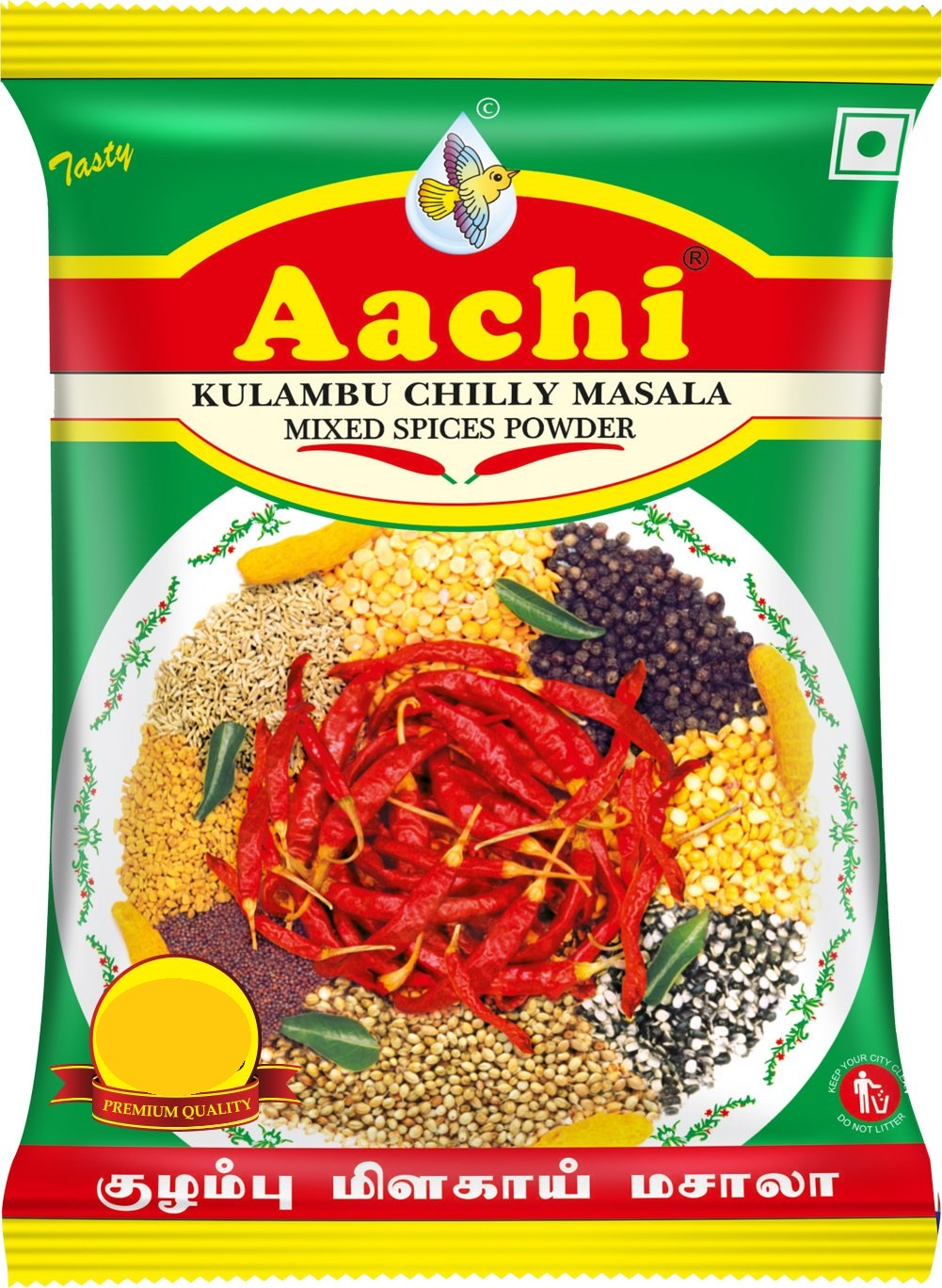 Aachi Kulambu Chilli Powder